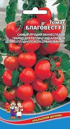 Подробная информация о сорте томата благовест