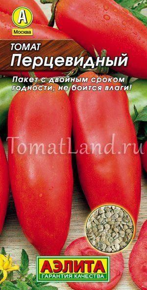 Разновидности, характеристики и описания перцевидных сортов томатов, их урожайность и выращивание