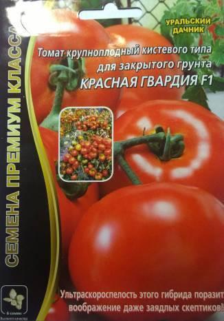 Марьина роща - капризный, но очень ранний сорт помидоров
