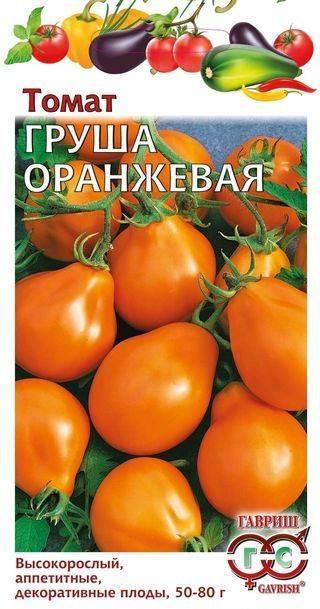 Грушевидные томаты | tomatland.ru