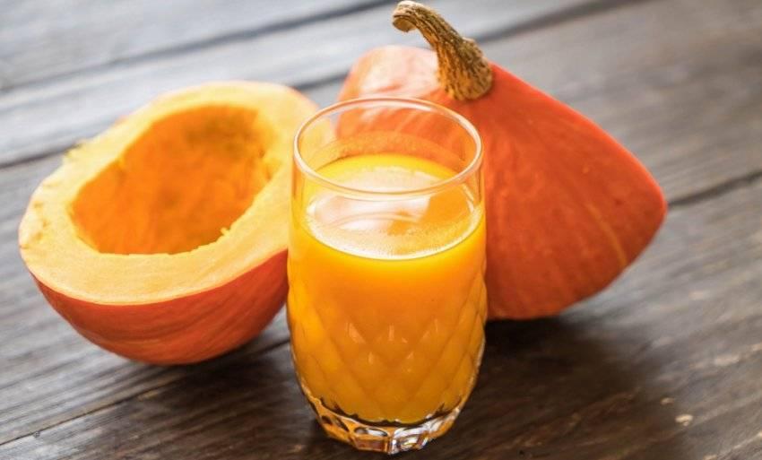 Полезен ли тыквенный сок из магазина. польза тыквенного сока | здоровье человека