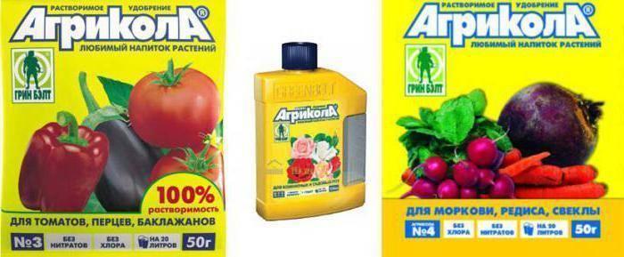 Применение средства «агрикола» для томатов