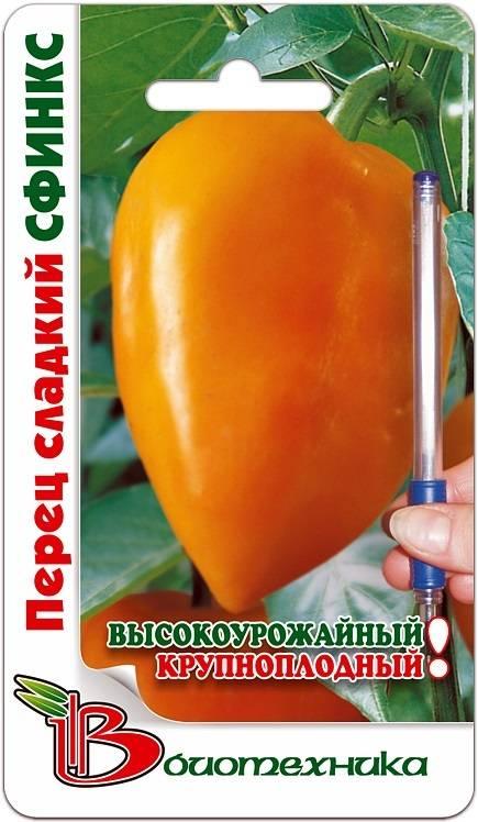 Перец рамиро: описание сорта, фото, отзывы