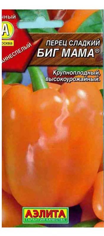 Сладкий болгарский перец: описание и характеристика 19 лучших сортов по срокам созревания (фото & видео) +отзывы
