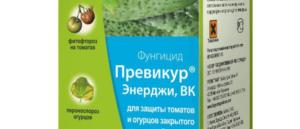 Превикур энерджи — инструкция по применению - удобряшкин.ру