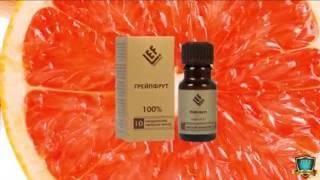 Эфирное масло грейпфрута для лица и тела. свойства. применение.