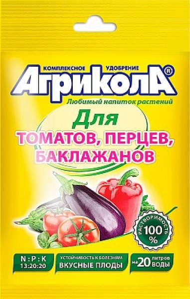 Агрикола для томатов: отзывы, состав