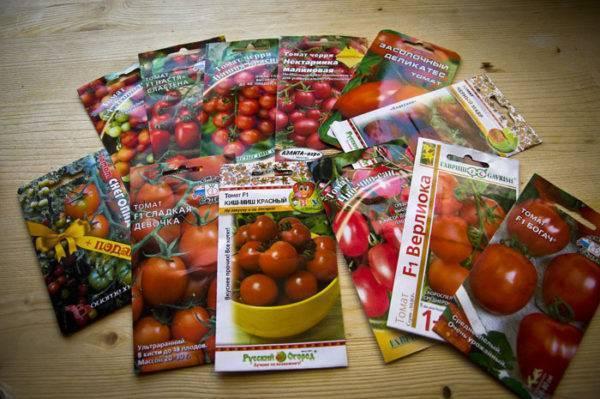 ✅ томат засолочное чудо характеристика и описание сорта - питомник46.рф
