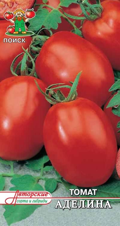 Томат аделина: характеристика и описание сорта, фото, отзывы, урожайность