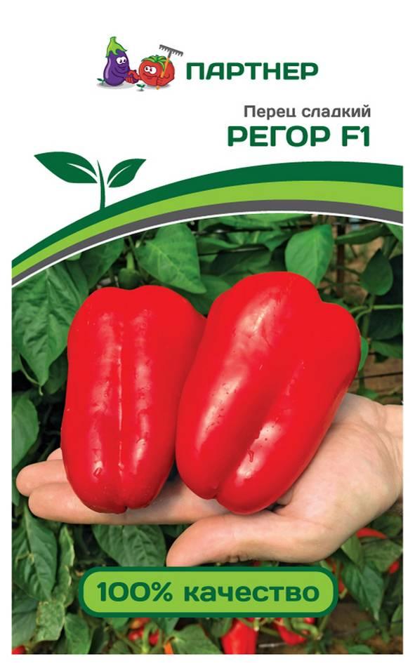 Перец сибирский формат: отзывы, фото, урожайность, описание