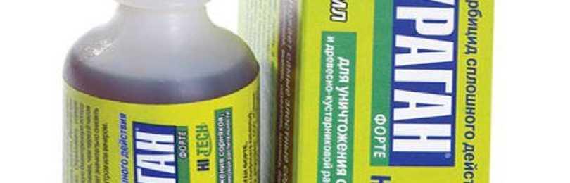 Гербицид ураган: инструкция по применению > как пользоваться инсектицидом сплошного действия: фото + видео