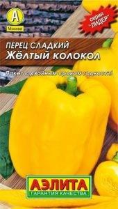 Перец венгерский желтый – характеристика и описание сорта, фото, урожайность, отзывы