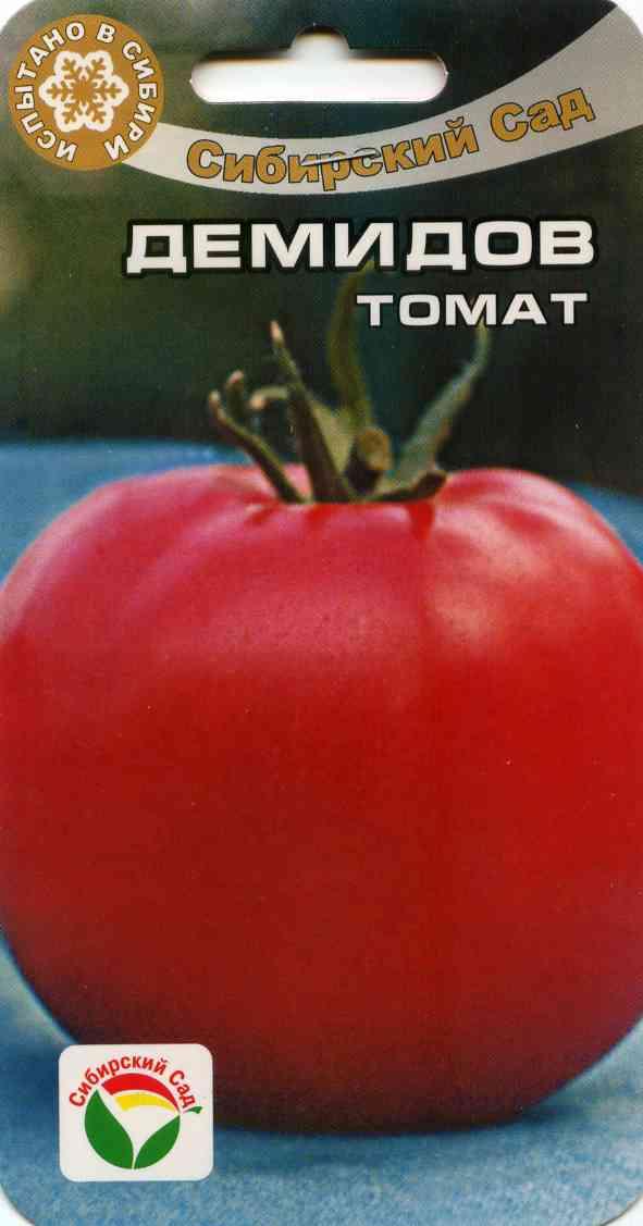 Низкорослые томаты для открытого грунта без пасынкования - 30 сортов