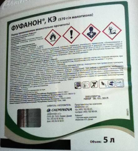 Инструкция по применению инсектицида фуфанона