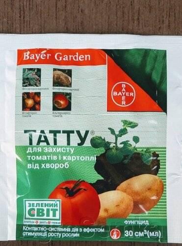 Вся правда об использовании фунгицидов для томатов: разновидности средств и инструкция по обработке огорода