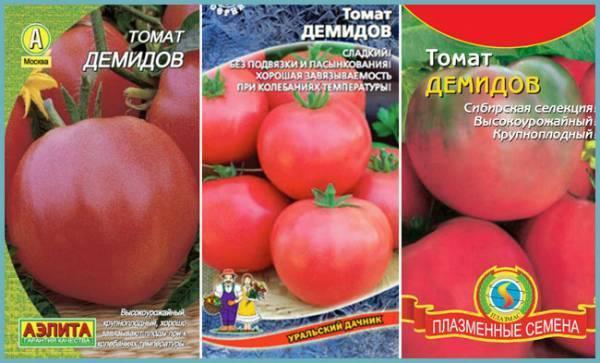 Характеристика и описание сорта томата настя сибирячка