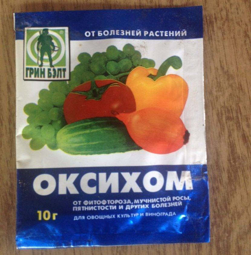 Препарат «оксихом»
