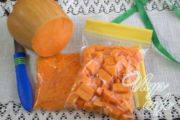 Заморозка тыквы на зиму – оригинальный способ запастись витаминами