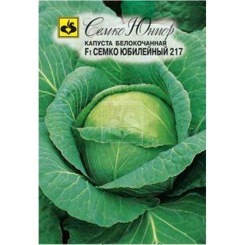 Лучшие сорта капусты 2020 [описание, фото, урожайность]