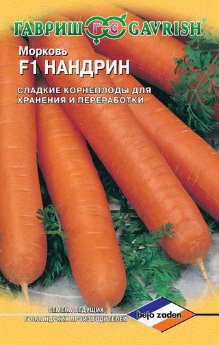 Морковь нандрин f1: отзывы об урожайности и характеристика гибрида, описание вкусовых качеств сорта, фото, срок созревания и рекомендации по выращиванию