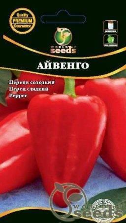 Выращиваем перец айвенго: описание сорта, правила посадки и ухода
