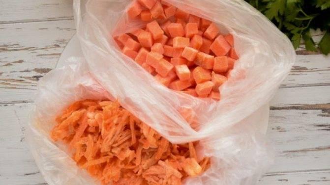 Как лучше заморозить морковь в домашних условиях на зиму. как правильно заморозить морковь на зиму в морозилке, в домашних условиях