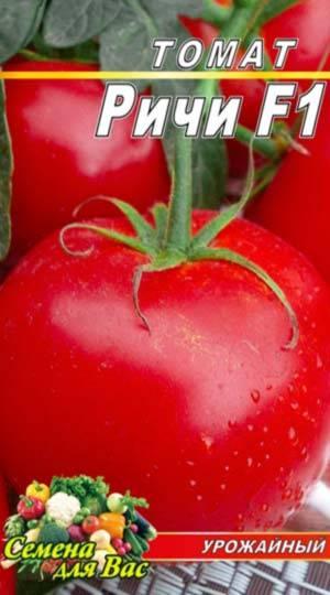 Описание сорта томата ричи, и его характеристики – дачные дела