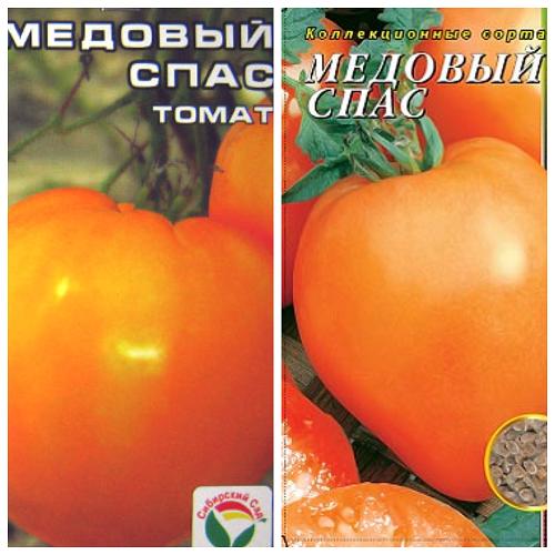 Сорт томата медовый спас: описание, характеристика