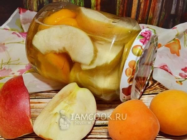 Компот из абрикосов и смородины на зиму: рецепт с фото
