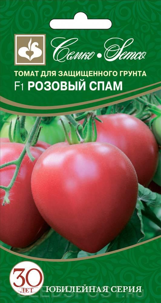 Томат «розовый спам f1» — описание, фото, характеристики, особенности выращивания, достоинства и недостатки сорта