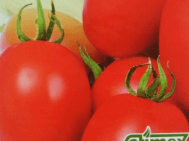 ✅ маруся: описание сорта томата, характеристики помидоров, посев - tehnomir32.ru
