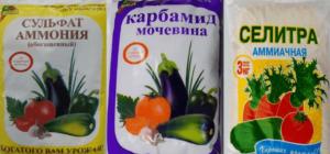 Кальциевая селитра - применение в качестве подкормки на огороде