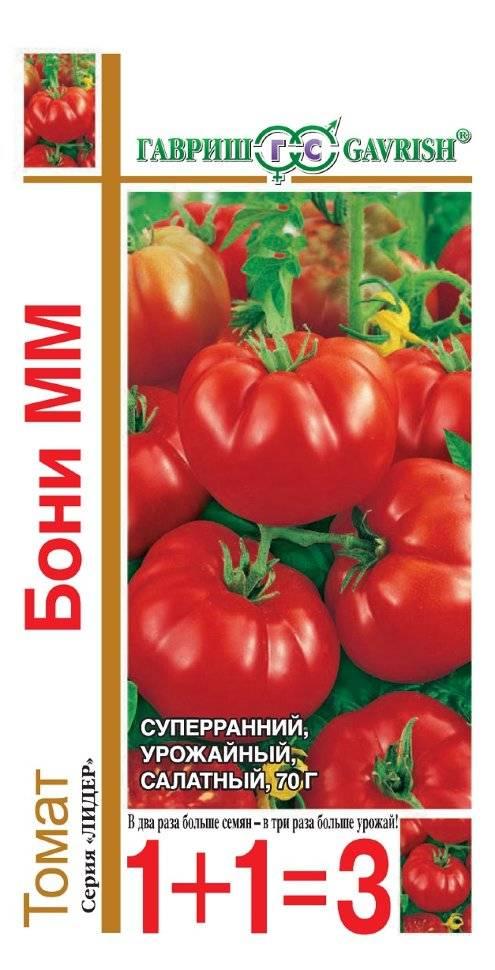 Описание сорта томата бони мм, его характеристика и урожайность