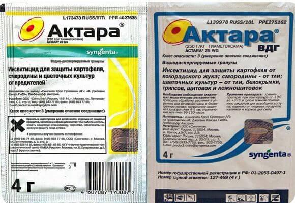 Инсектицид калипсо - инструкция по применению и нормы расхода