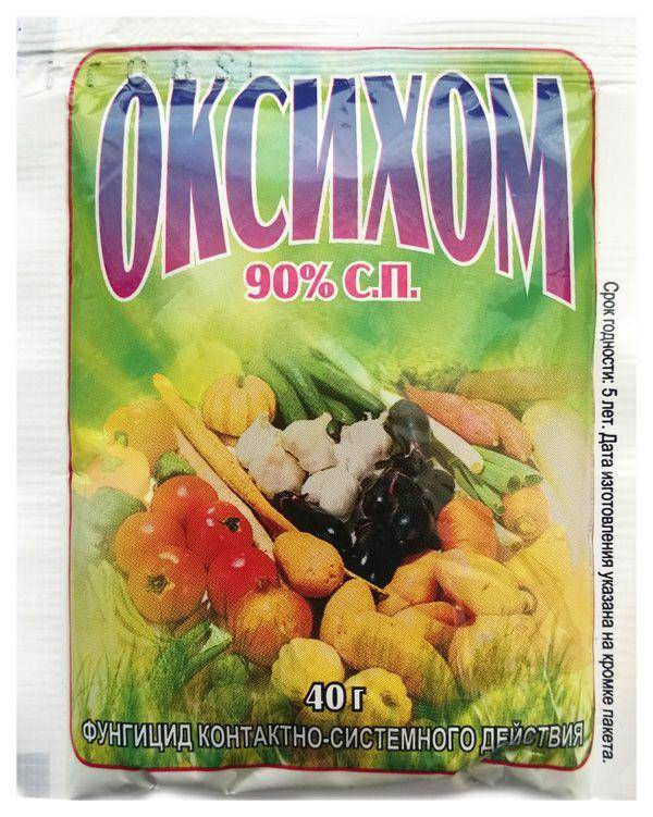 Оксихом: применение фунгицида для растений на огороде и в саду