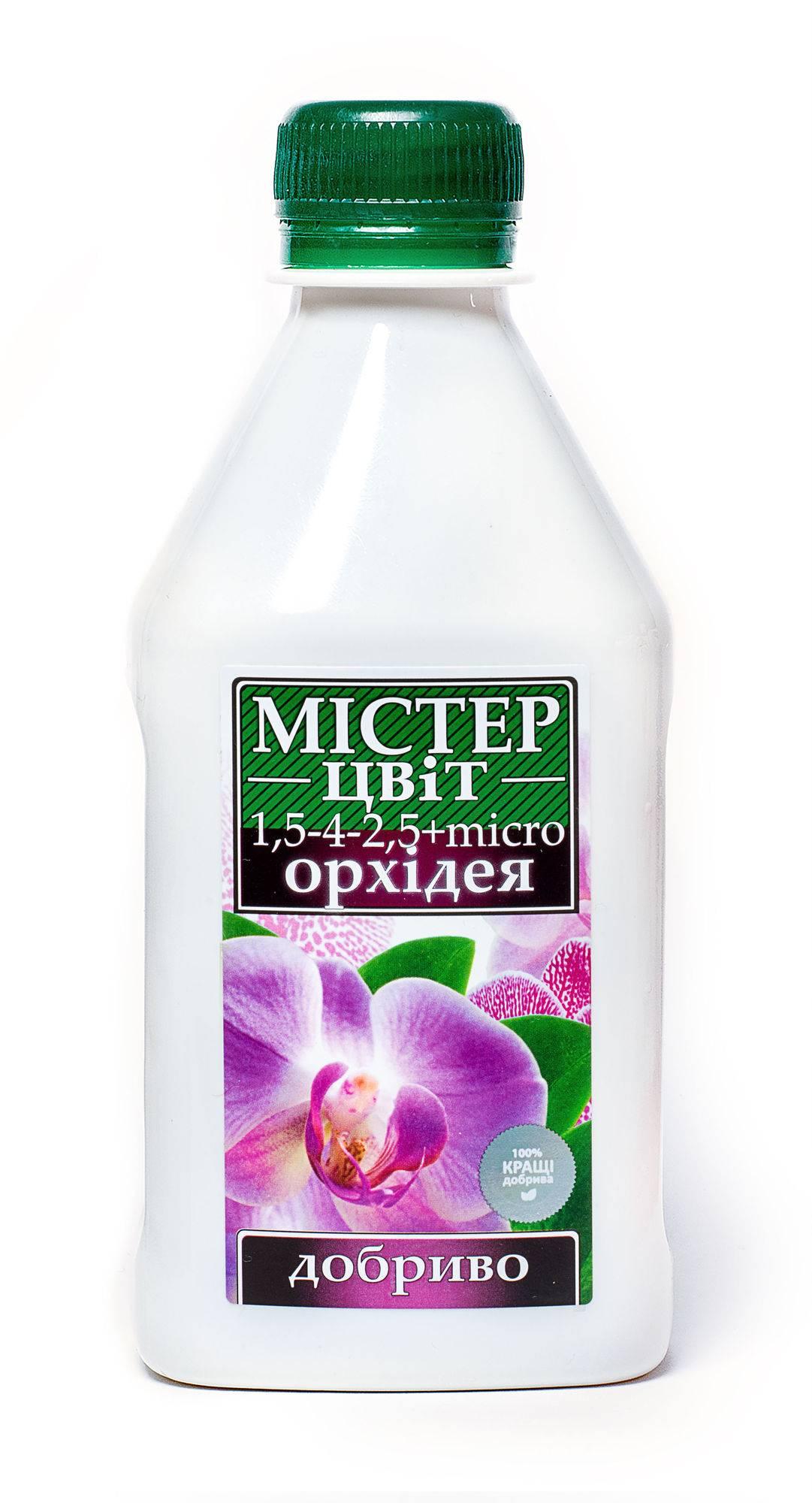 Удобрение для орхидей: агриколь и прочие химические средства для подкормки фаленопсиса в домашних условиях, чем удобрять, чтобы цветок зацвел