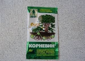 Гетероауксин (2 таб. по 0,1 гр.) стимулятор роста корней укоренение черенков, рассады , луковиц