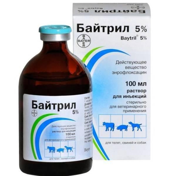 Метронидазол индюкам