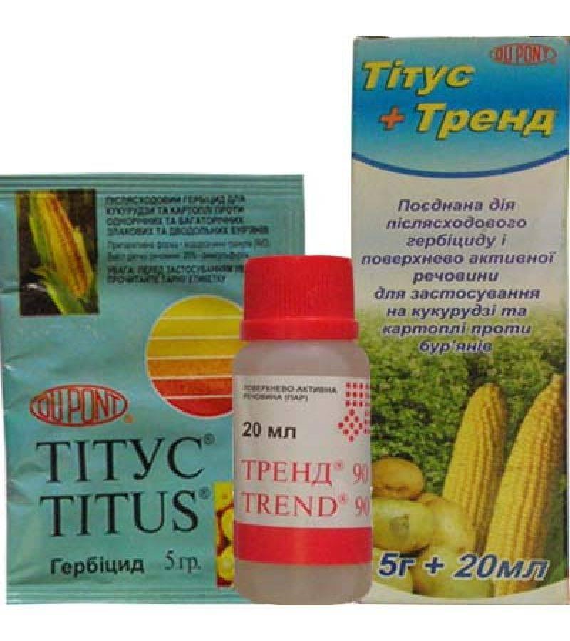 Гербицид титус и особенности его применения