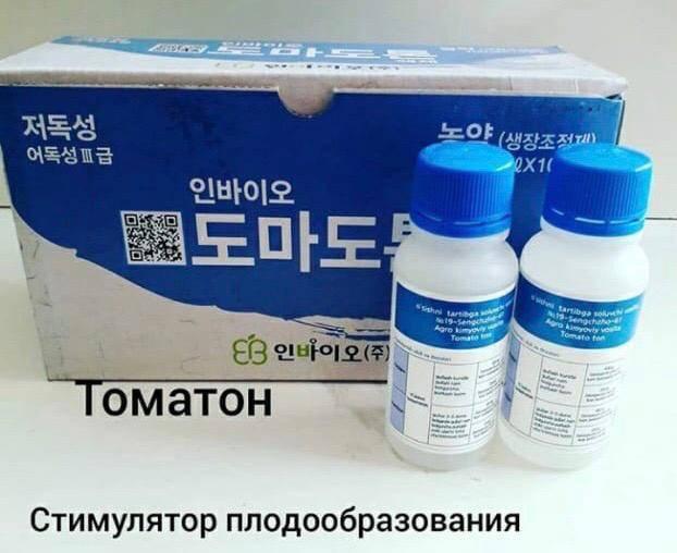 Препарат томатон: эффективный стимулятор плодообразования