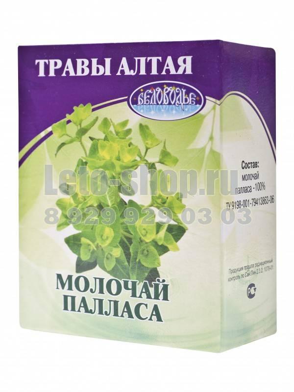 Молочай палласа— полезные свойства, применение внародной медицине, противопоказания
