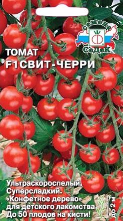 Описание томата Свит Черри