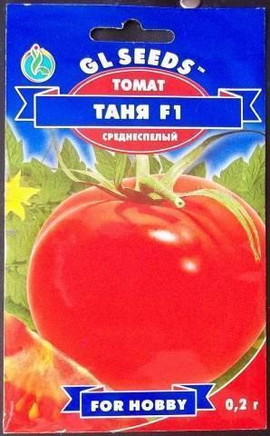 Томат татьяна: фото сорта помидоров, отзывы огородников и пошаговая инструкция по его выращиванию