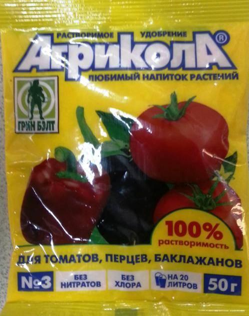Удобрение для рассады агрикола - экономично и практично