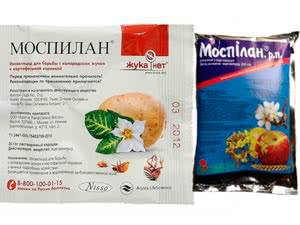 Моспилан: инструкция по применению, отзывы, хранение препарата