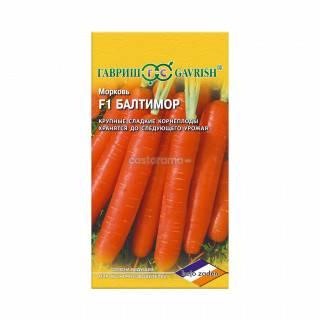 Морковь балтимор f1: отзывы об урожайности и вкусовых качествах сорта, описание и характеристика гибрида, фото, срок созревания, рекомендации по посадке