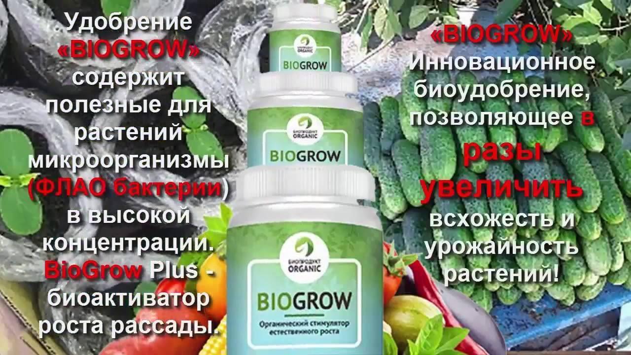 Удобрение картофеля минеральными подкормками: комплексные («картофельная формула», «фертика», «азофоска») и другие – инструкции по применению, нормы внесения русский фермер
