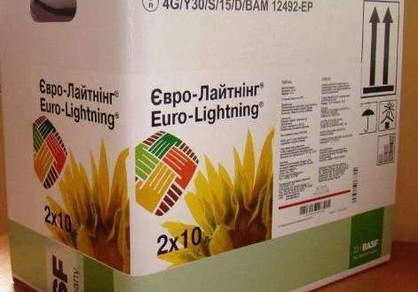 Евролайтинг - гербицид сплошного действия для подсолнечника