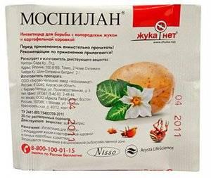 Инсектицид моспилан - регламент применения и действие