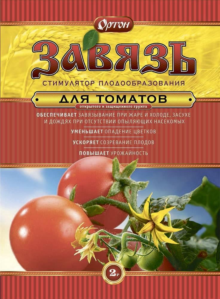 Удобрение для рассады агрикола— экономично и практично